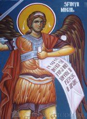 Категория Ангелы